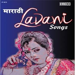Marathi Lavoni Songs