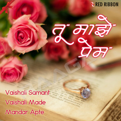 Listen to Ye Ga Ye Ga Rani songs from Tu Maze Prem - Marathi Love Songs