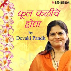 Listen to Phool Kaliche Hota songs from Phool Kaliche Hota By Devaki Pandit