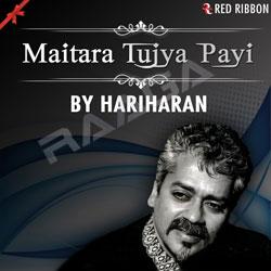 Listen to Maitara Tujya Payi songs from Maitara Tujya Payi