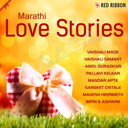 Listen to Kalya Reshmi Kesat songs from Marathi Love Stories