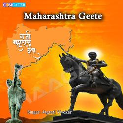 Maharashtra Geete songs