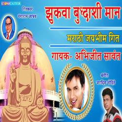 Zukava Buddhashi Man songs