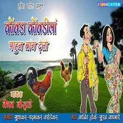 Listen to Kombadila Pahun Bang Deto songs from Kombadila Pahun Bang Deto
