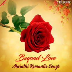 Listen to Alaas Tu songs from Beyond Love - Marathi Romantic Songs