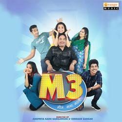 M3 Mouj Maja Masti songs
