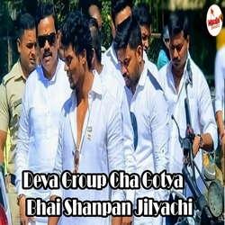 Deva Group Cha Gotya Bhai Shanpan Jilyachi songs