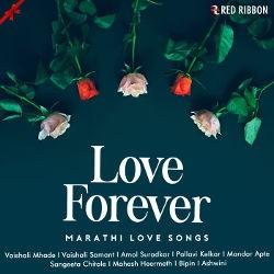 Love Forever - Marathi Love Songs songs