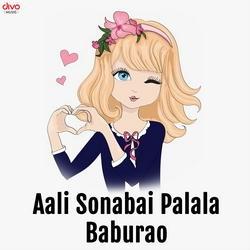 Aali Sonabai Palala Baburao songs
