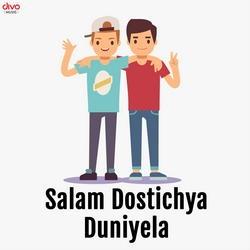Salam Dostichya Duniyela songs