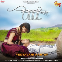 Yedyavani Kartay songs
