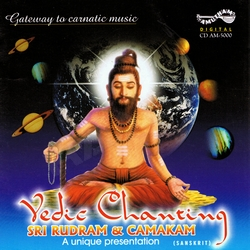 Sri Rudram And Camakam (Vedic Chanting)