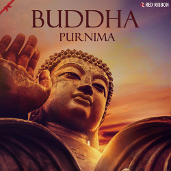 Listen to Hare Rama Hare Krishna Chant songs from Buddha Purnima