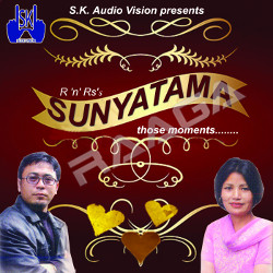 Sunyatama songs