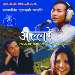 Allare songs