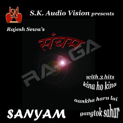 Listen to Charcha Charcha songs from Sanyam