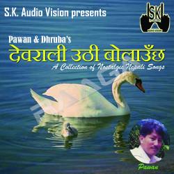 Deorali Uthi Bolauncha songs