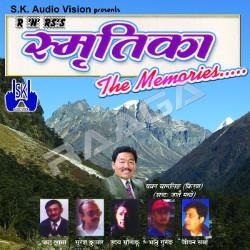 Listen to Pheri Katai Bhente songs from Smritika