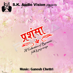 Listen to Chaddi songs from Prassansa