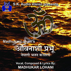 Listen to Shankar Shambhu songs from Avinashi Prabhu