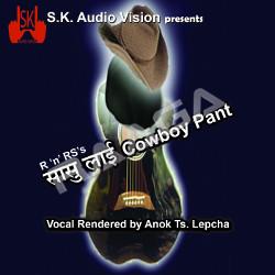 Sasulai Cowboy Pant songs