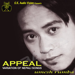 Appeal songs
