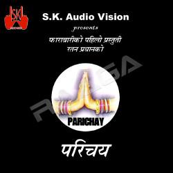 Listen to Tukariyeko Hridaya Lai songs from Parichay