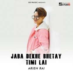 Jaba Dekhe Bhetay Timi Lai songs