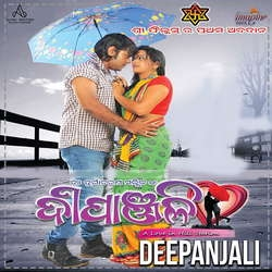 Listen to E Jibana Ra Tinati Pakha songs from Deepanjali