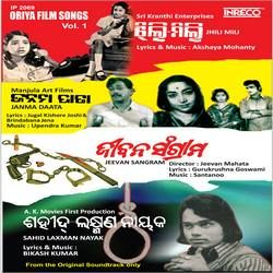 Listen to O Butiful songs from Oriya Film Songs - Vol 1