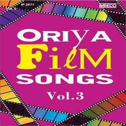 Oriya Film Songs - Vol 3 songs
