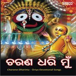Charana Dharimu songs