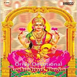 Lakshmi Puja songs