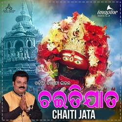 Listen to Chaiti Jata songs from Chaiti Jata