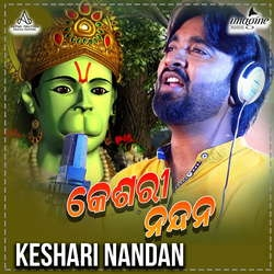 Listen to Keshari Nandan songs from Keshari Nandan
