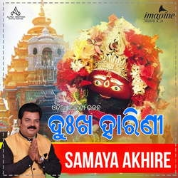 Samaya Akhire songs