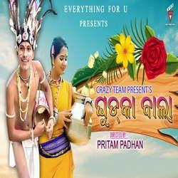 Ghudka Bala songs