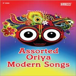 Listen to To Bhai Mo Bhai songs from Assorted Oriya Modern Songs
