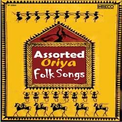 Listen to Atara Naba Atar songs from Assorted Oriya Folk Songs