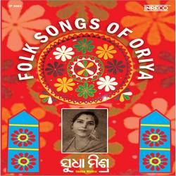Listen to Ehi Kathare Mo Mana songs from Folk Songs Of Oriya