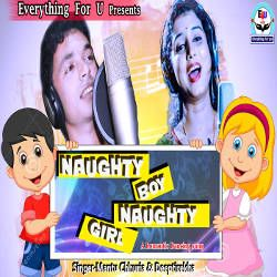 Naughty Boy Naughty Girl songs