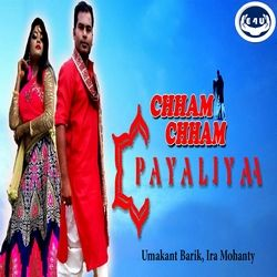 Chham Chham Payalia songs