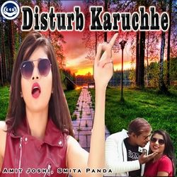 Disturb Karuchhe songs