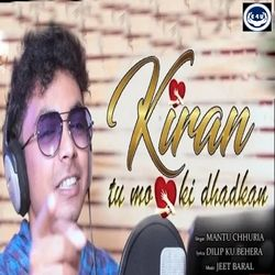 Kiran Tu Mo Dil Ki Dhadkan songs