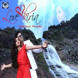 Love Kiriya songs