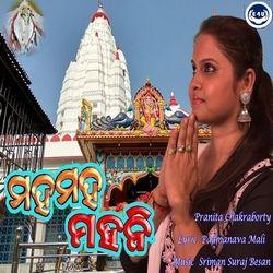 Mahani songs