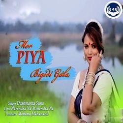 Mor Piya Bigidi Gala songs