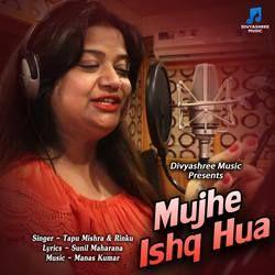 Mujhe Ishq Hua songs