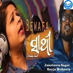 Bewafa Sathi songs