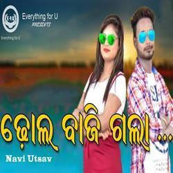 Listen to Dhol Baji Gala songs from Dhol Baji Gala